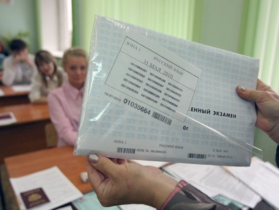 узнать результат русский язык егэ 2014