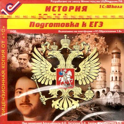 егэ русский язык 9